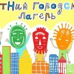 shou_gruppa_ulibka_gorodskie_fonariki